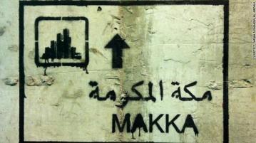 سارة العبدلي