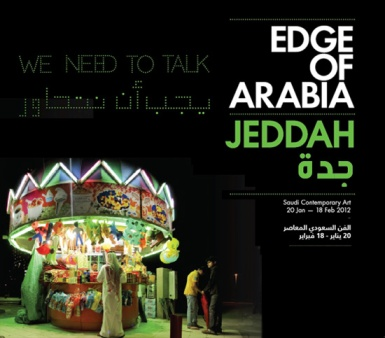 Edge-of-Arabia-Jeddah