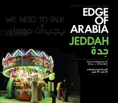 Edge-of-Arabia-Jeddah