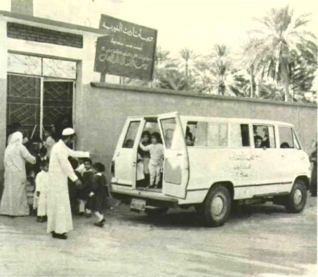 جمعية تاروت
