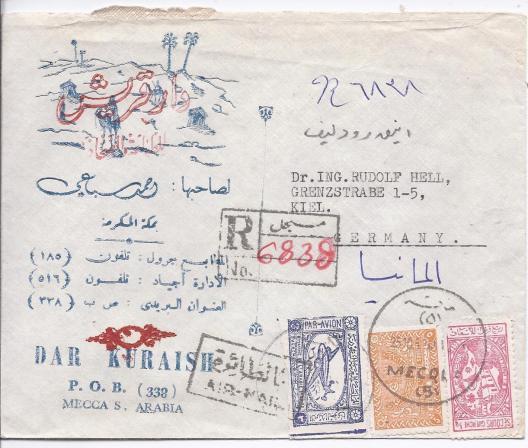 احمد السباعي (مكة) دار قريش ١٩٥٢ اجياد وجرول . ١.jpg