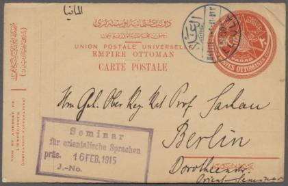 العلا برلين ١٩١٤ كوبي