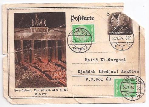 خالد القرقني من برلين ١٩٣٤ الرايخ الثالث ١