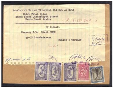 عبدالرب عبدالفتاح فدا - الصفا - شارع القشاشية العام . مكة مع المانيا ١٩٦١