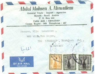 عبدالمحسن السويلم الرياض