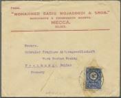 محمد صادق مجددي مكة ١٩٣٢ مع المانيا