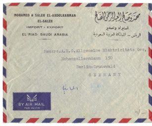 محمد وصالح الصالح الرياض مع المانيا ١٩٥٥